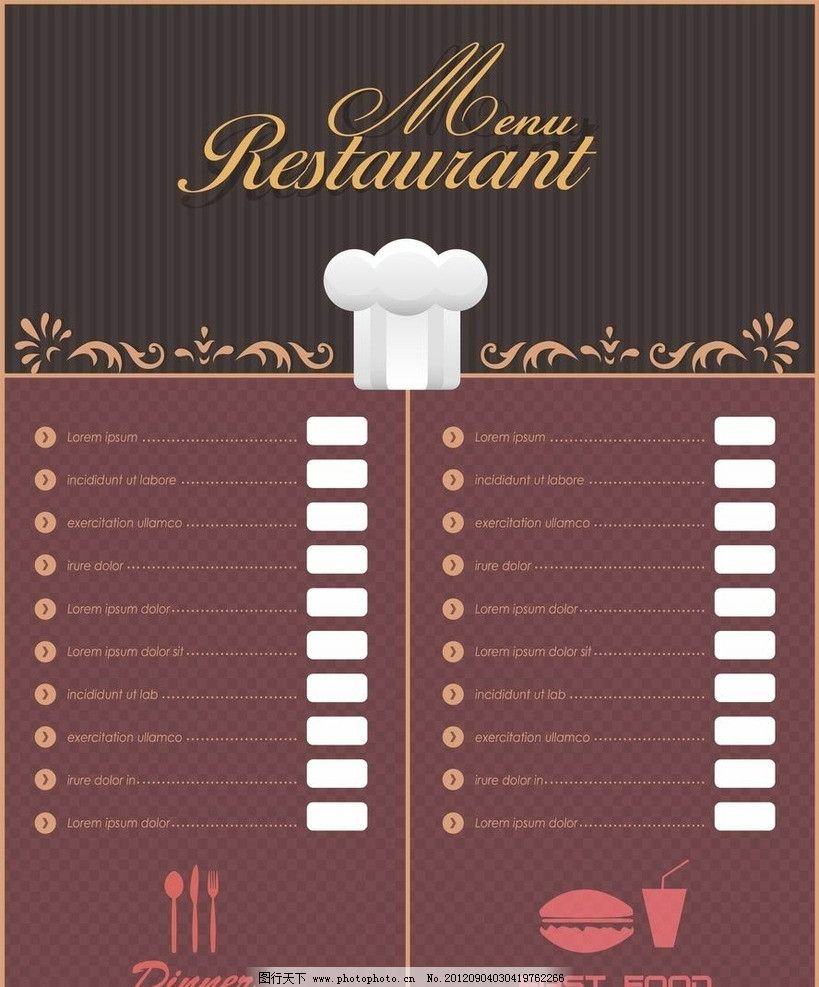 菜单      西餐 餐厅 快餐 汉堡 设计 怀旧 卡片 时尚 潮流 梦幻 背景