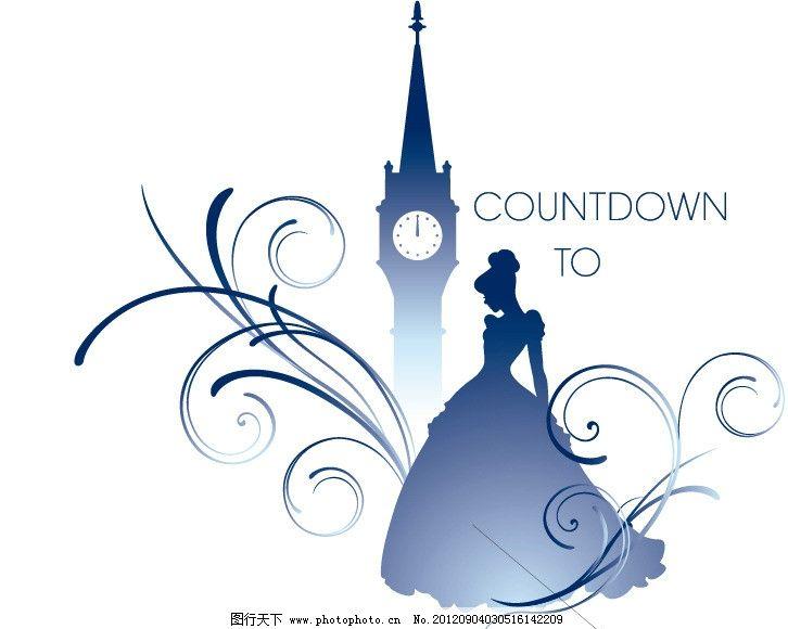 美丽公主 大本钟 灰姑娘 倒计时 童话世界 卡通图案 矢量