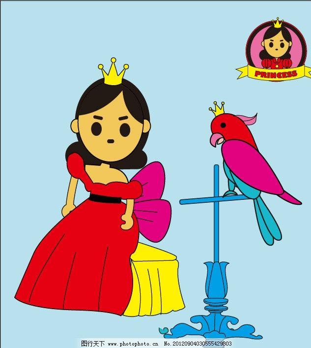 公主和鹦鹉 可爱公主 童话世界 卡通形象 矢量