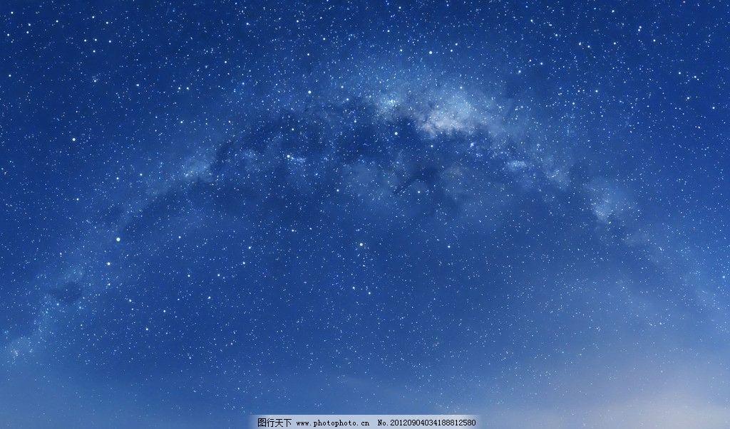 星空壁纸图片_自然风景
