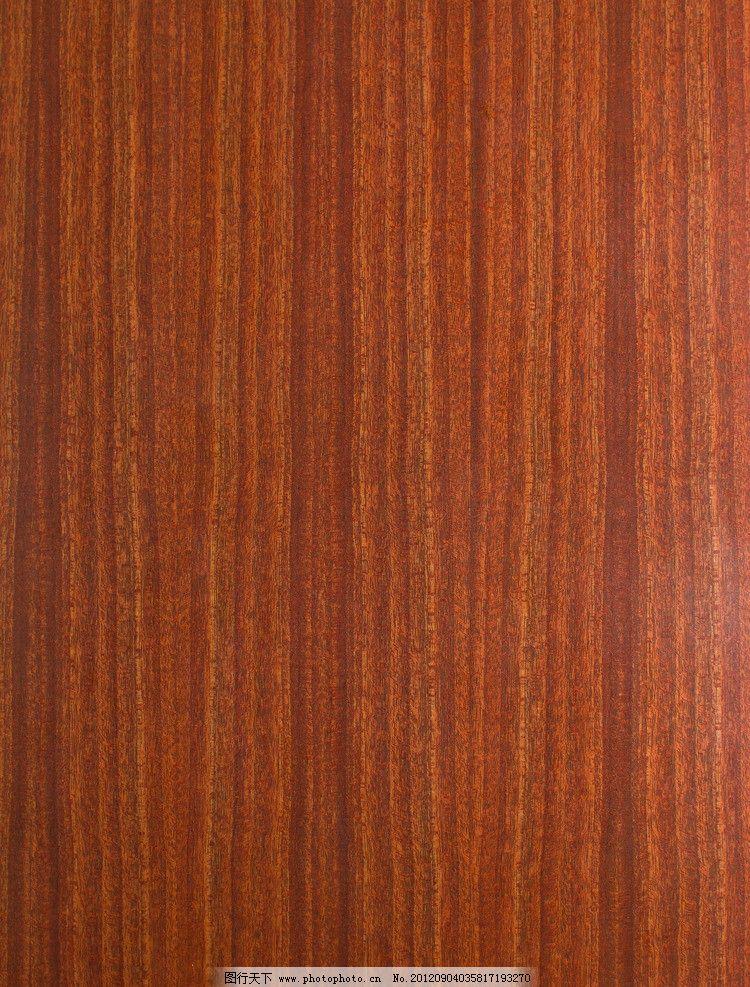 木质 木地板