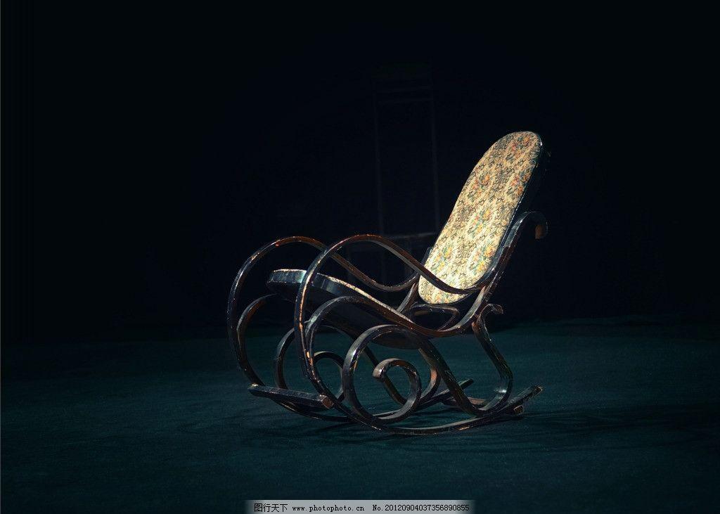 摇椅 木椅 古旧 花纹 图案 曲线 古老 残旧 家居生活 生活百科 摄影