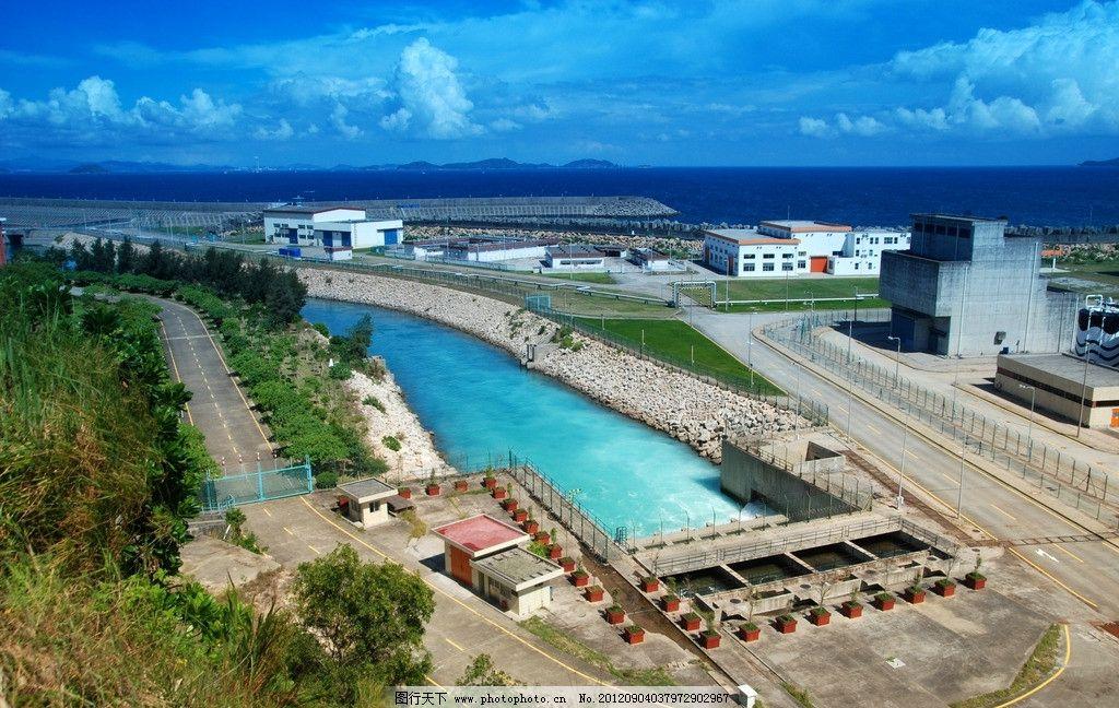 大亚湾核电站 深圳大亚湾 核电站核岛 山峦 建筑 蓝天 白云 绿树 工业