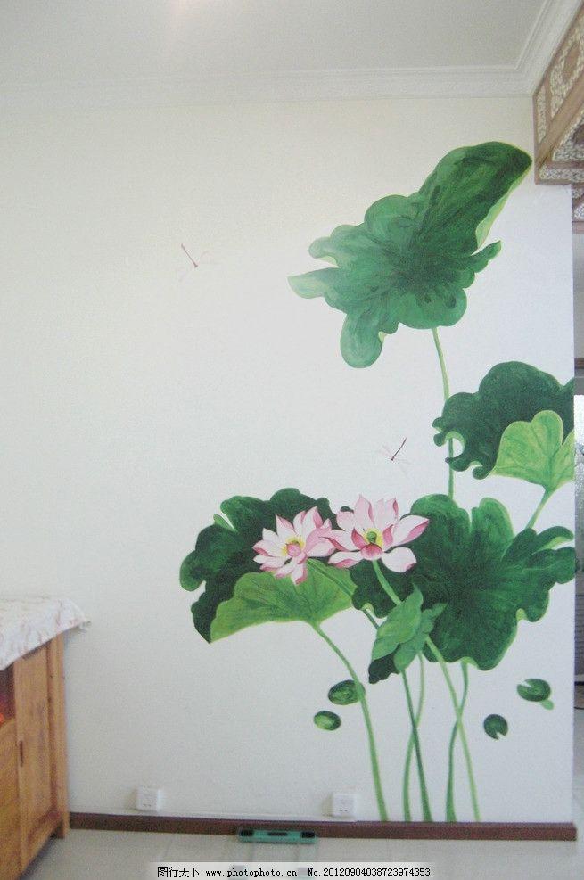 墙绘荷花 手绘 墙绘 家装 荷花 荷叶 美术绘画 文化艺术 摄影 72dpi