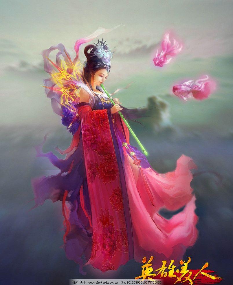 仙侠角色 美女 游戏原画 游戏美女 游戏角色 游戏造型 人物设计 游戏