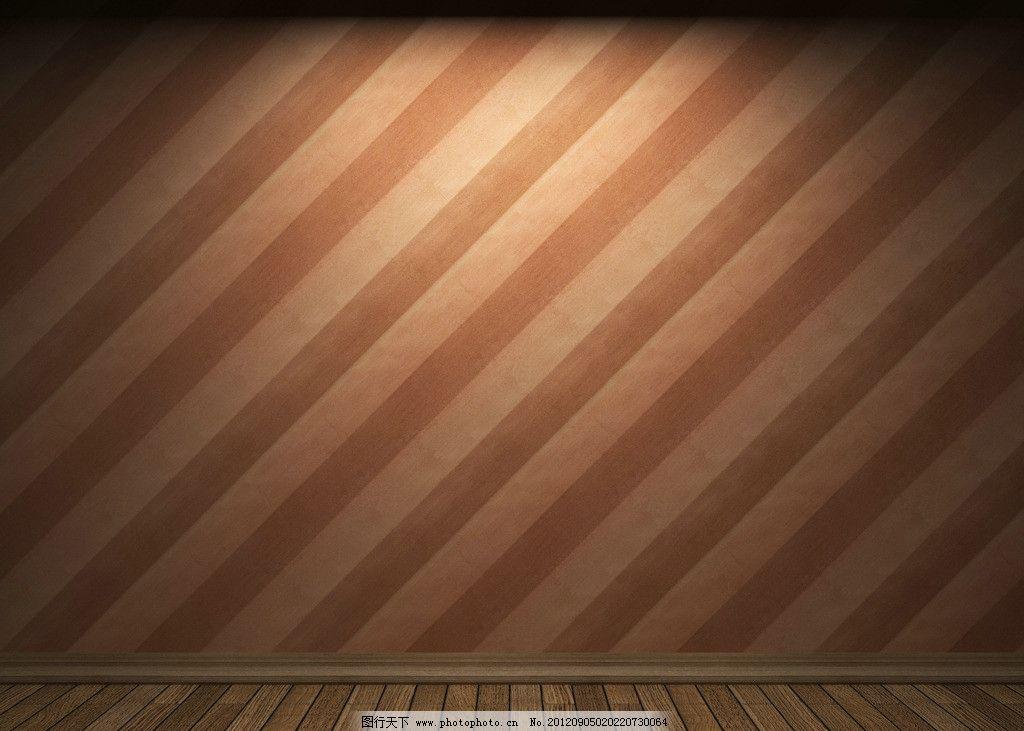 产品展示台 条纹 木板 灯光 装修背景图 背景底纹 底纹边框 设计 300