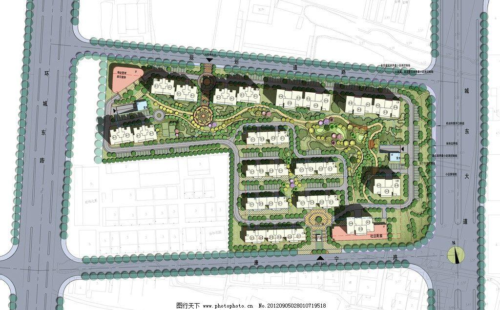 彩色总平 小区规划 建筑设计 安置区 景观设计 总平面图 彩色总图