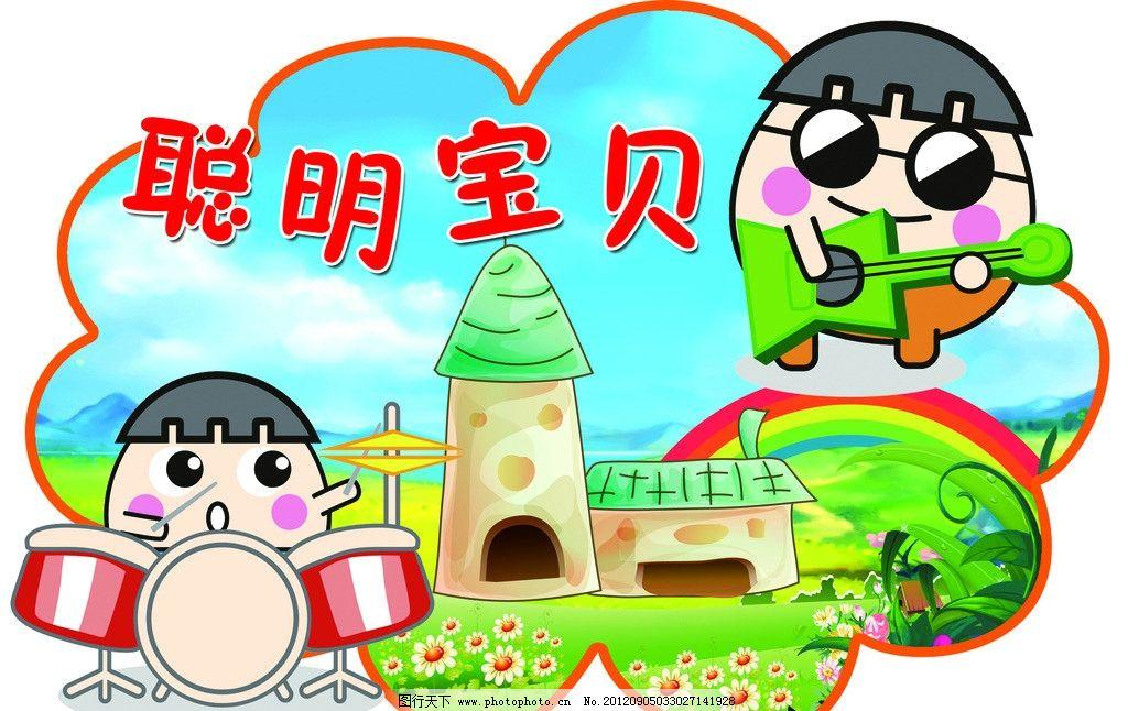 幼儿园卡通造型图图片