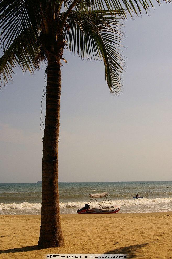 海树椰风三亚湾 海南岛 三亚 三亚湾 椰子树 海滩 沙滩 南海 大海