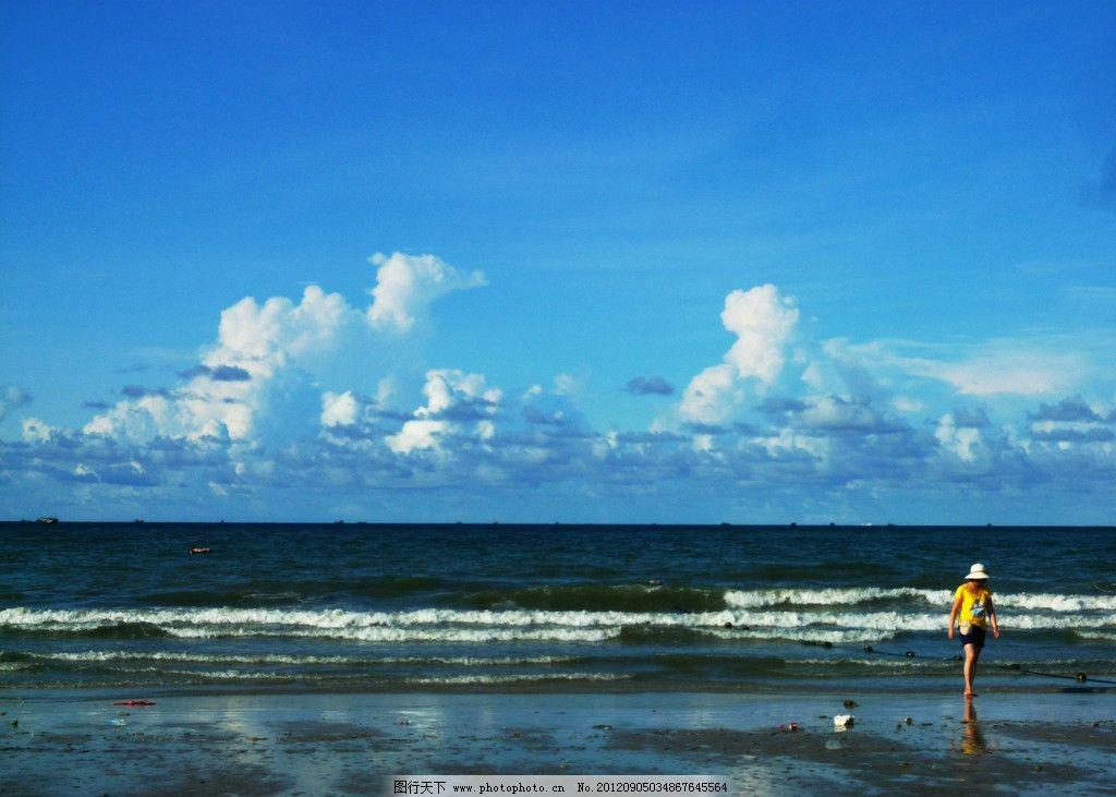擁抱大海 北海 潿州島 大海 藍天 白云 游客 自然風景 自然景觀 攝影