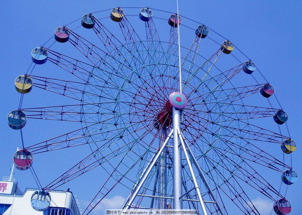 摩天轮 游乐场 游乐园 公园 儿童乐园 迪士尼 娱乐休闲 生活百科 摄影