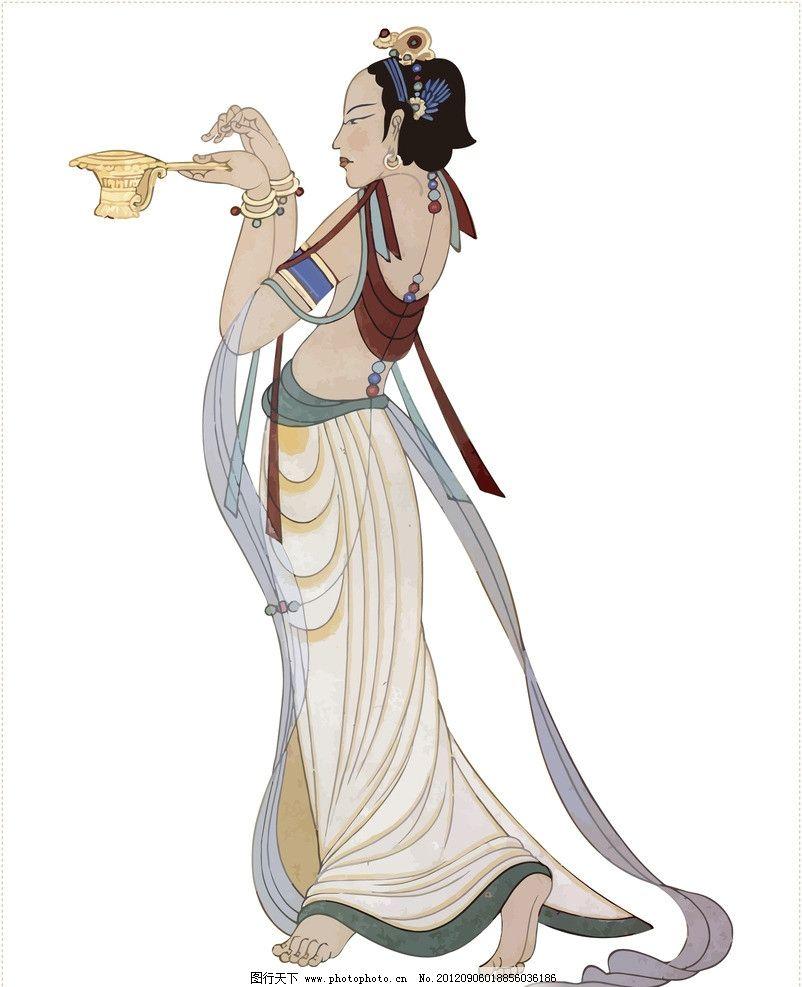 古代神仙人物图片