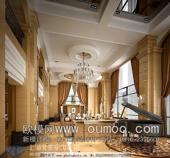 精美吊灯 欧式模型 客厅模型 室内模型 3d设计模型 源文件 3ds