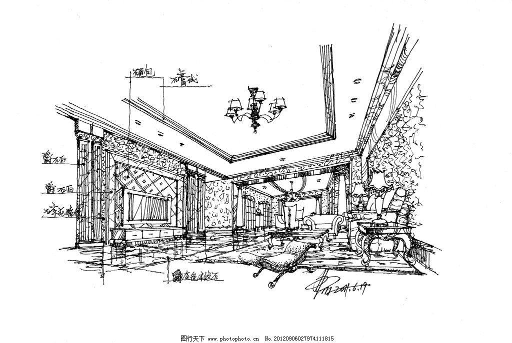 欧式家居客厅空间手绘草图图片