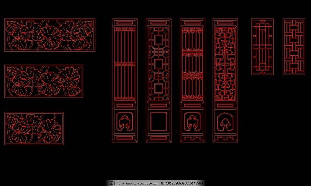 古建 门窗 围墙 浮雕 雕刻 装饰 木雕 园林 寺庙 施工图纸 cad设计图