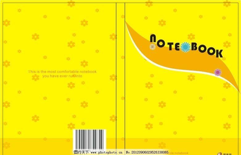 封皮 封底 note 笔记本 卡通 韩式风格 小清新 广告设计 矢量