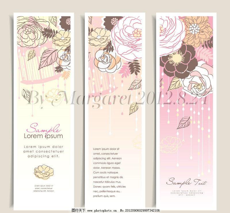 书签 韩式 模板 手绘 潮流 时尚      设计 精美 淡雅 典雅 优雅 可爱