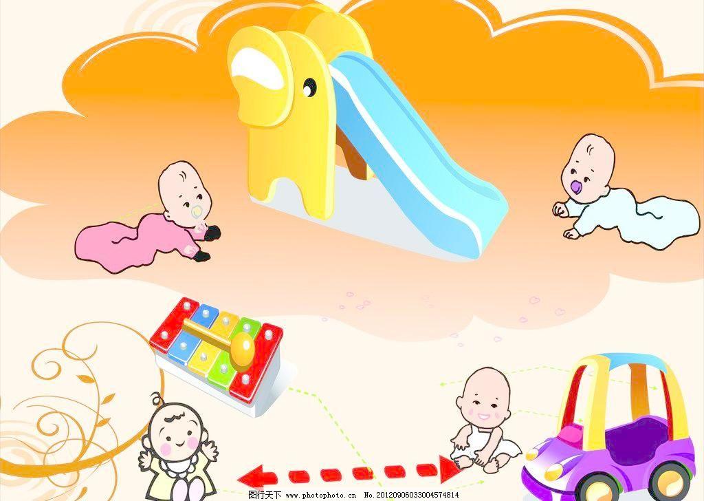 婴儿素材图片免费下载 bb cdr 广告设计 矢量设计 矢量图 玩具车 婴儿