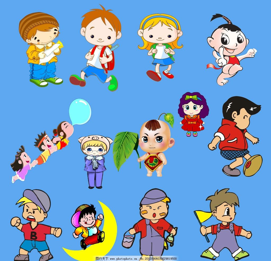 小女孩 小男孩 卡通美女 六一 六一儿童节 幼儿园 幼儿园小朋友 psd
