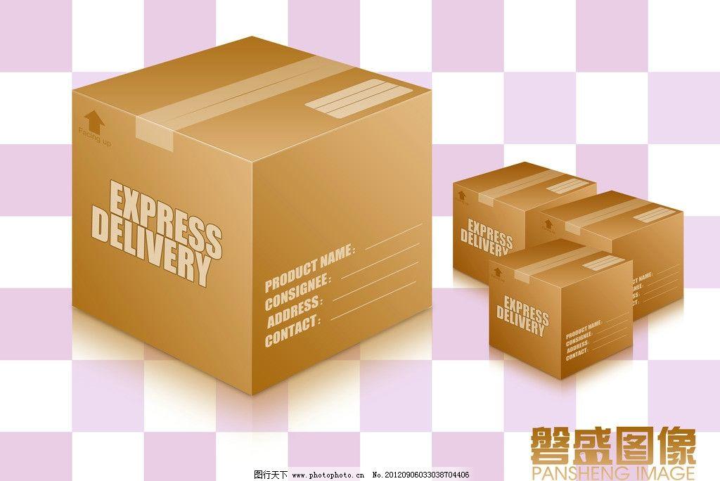 纸盒包装论+�y�����9f_包装纸箱图片