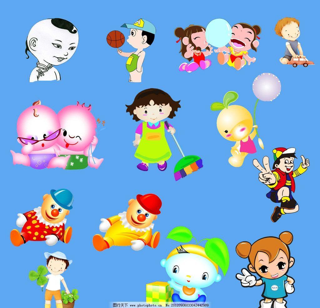 卡通人物 小朋友 卡通小女孩 卡通小男孩 卡通男孩 卡通女孩 扫地