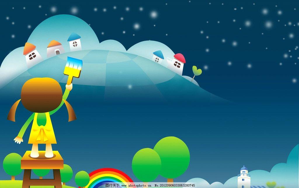 卡通画 夜空 画家 可爱 幼儿园 背景 夜色下的小画家 psd分层素材 源