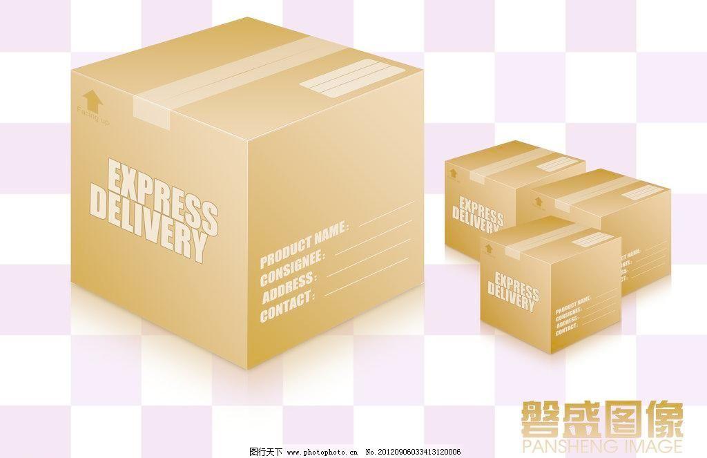 高分辨率纸箱 psd分层素材 源文件 300dpi psd psd源文件 包装设计
