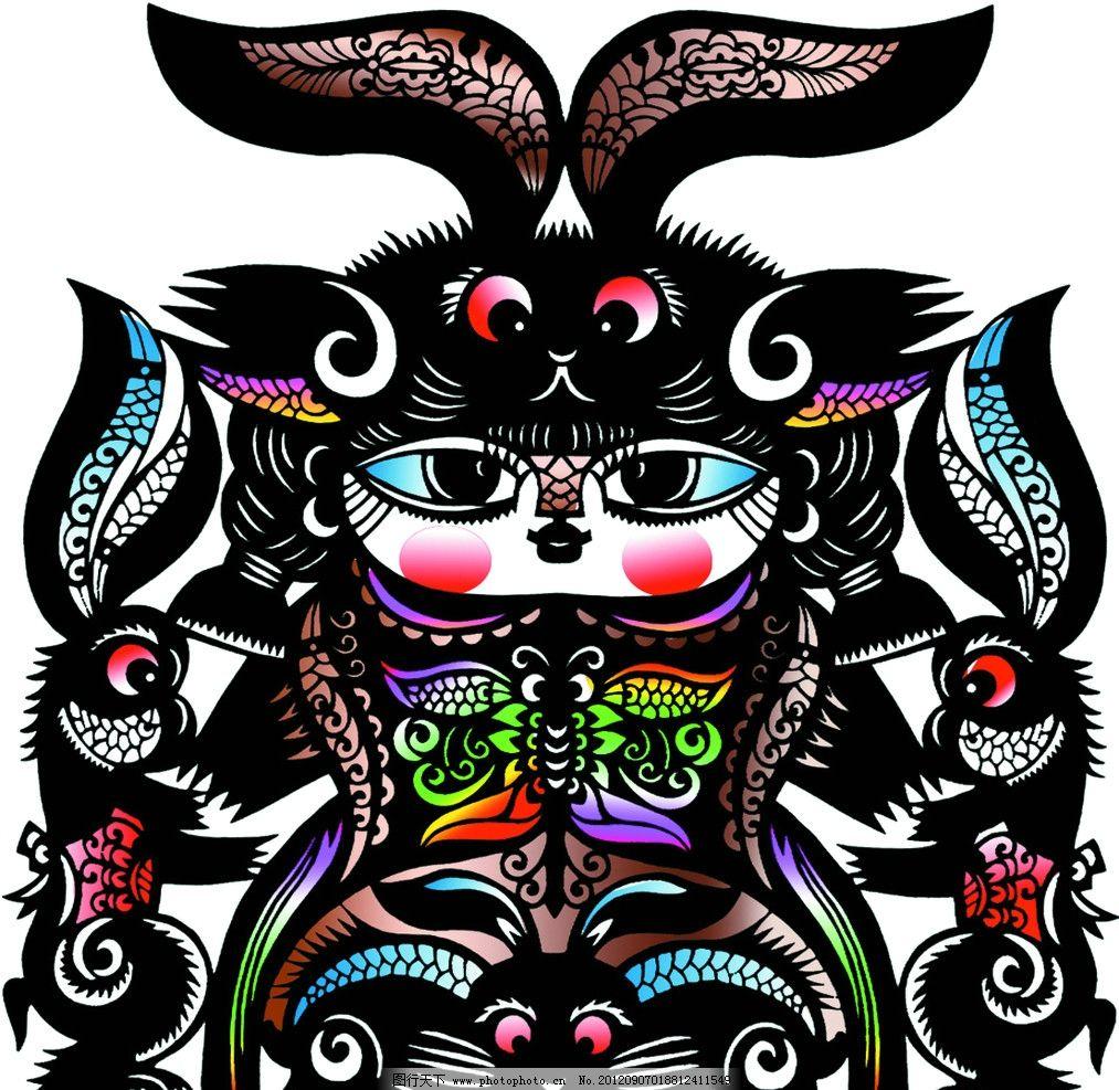套色剪紙兔爺圖片