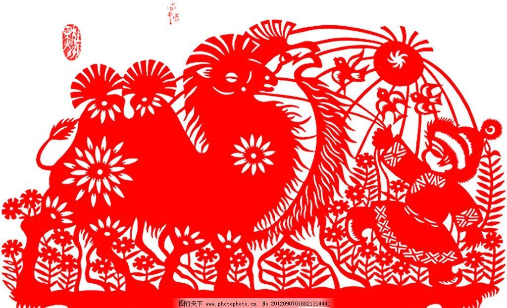 剪纸艺术 传统艺术 剪纸娃娃 骆驼 阳光 鸟 蒙古族 花 传统文化 文化