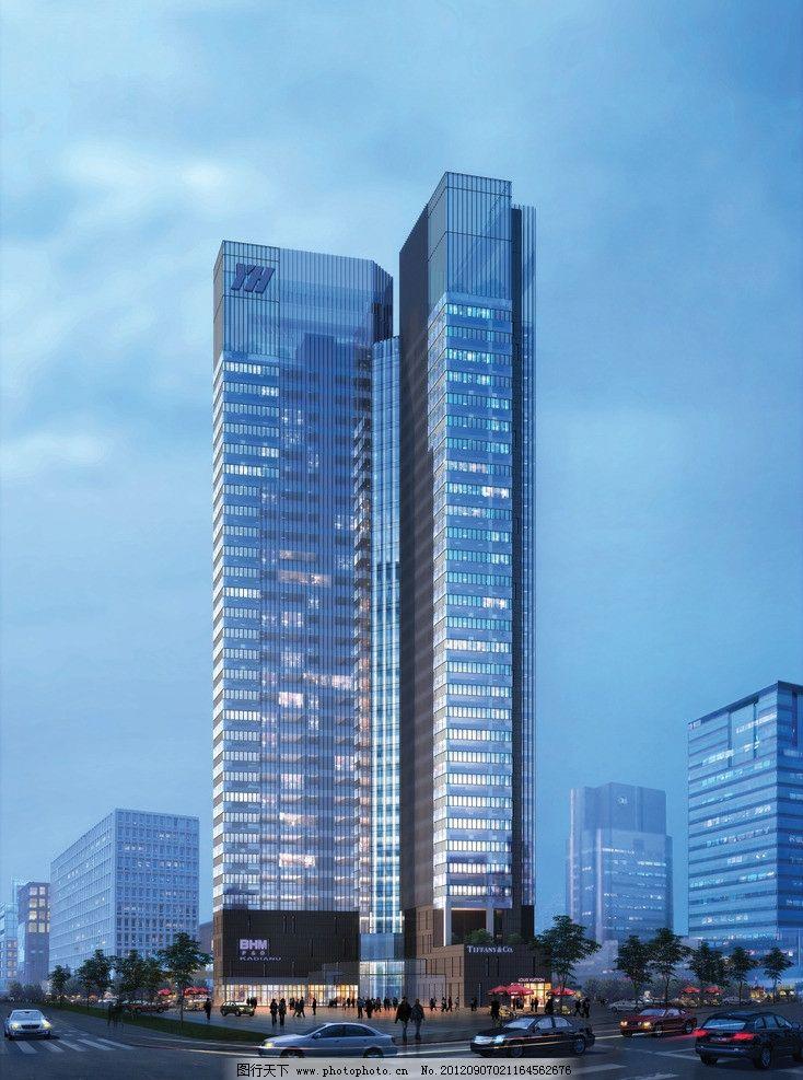 建筑设计效果图 办公建筑 高层 高层建筑物