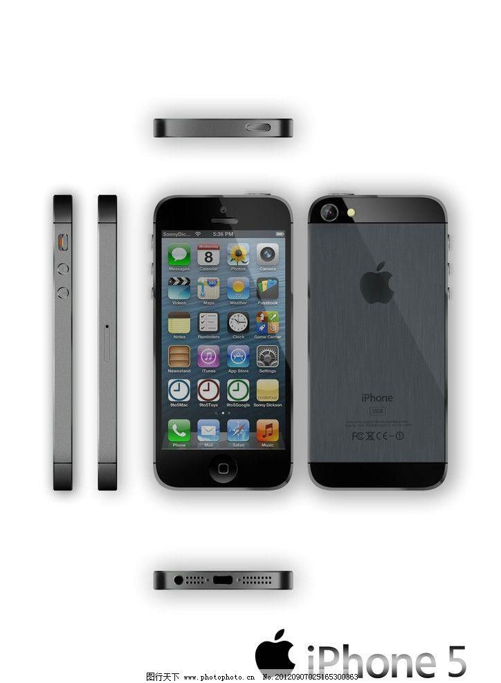 iphone5平面图 平面 六视图 iphone5 数码产品 现代科技 设计 300dpi