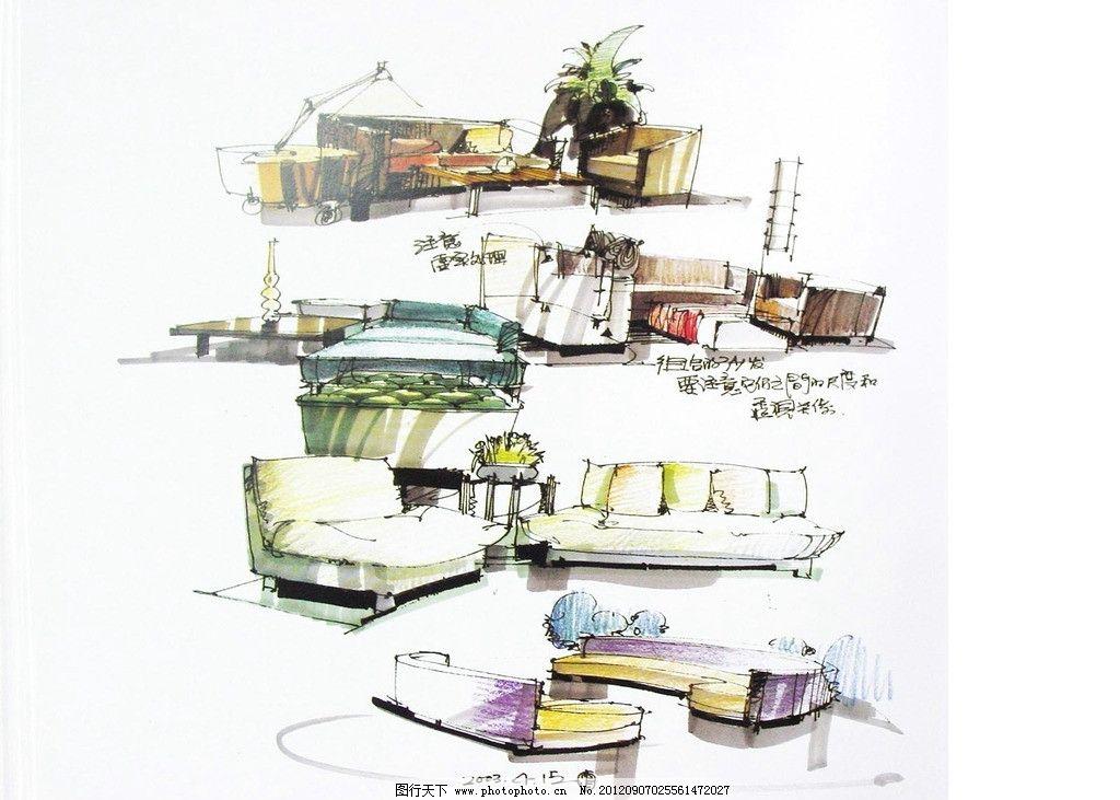 手绘 沙发 床 植物