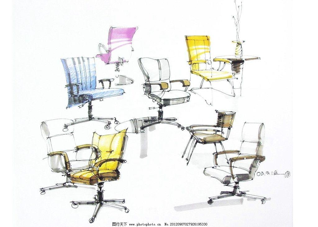 单体手绘 室内 单体 手绘 办公椅 干枝 茶几 室内设计 环境设计 设计
