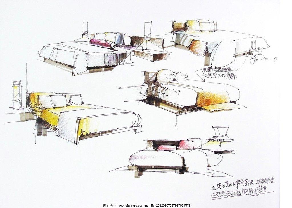 单体手绘 室内 单体 手绘 床 台灯 床头柜 枕头 室内设计 环境设计