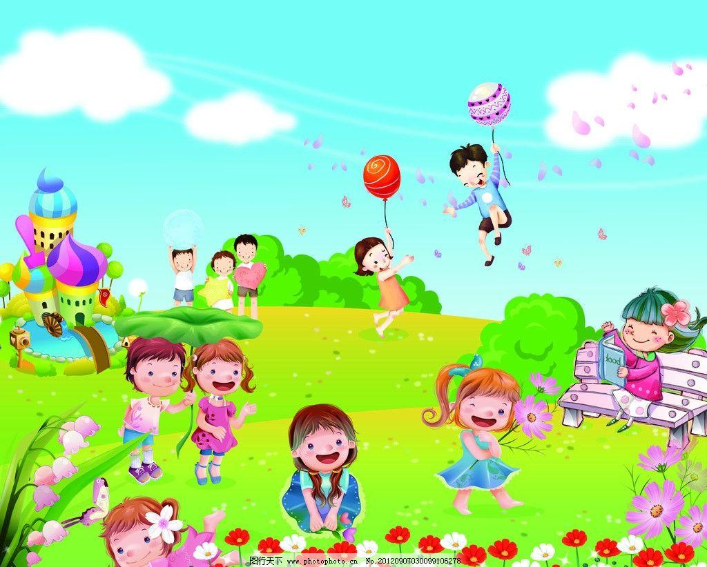 幼儿园墙画 卡通 小朋友 海报设计 广告设计模板 源文件