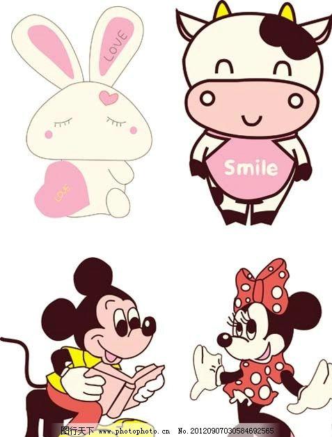 小动物图片卡通