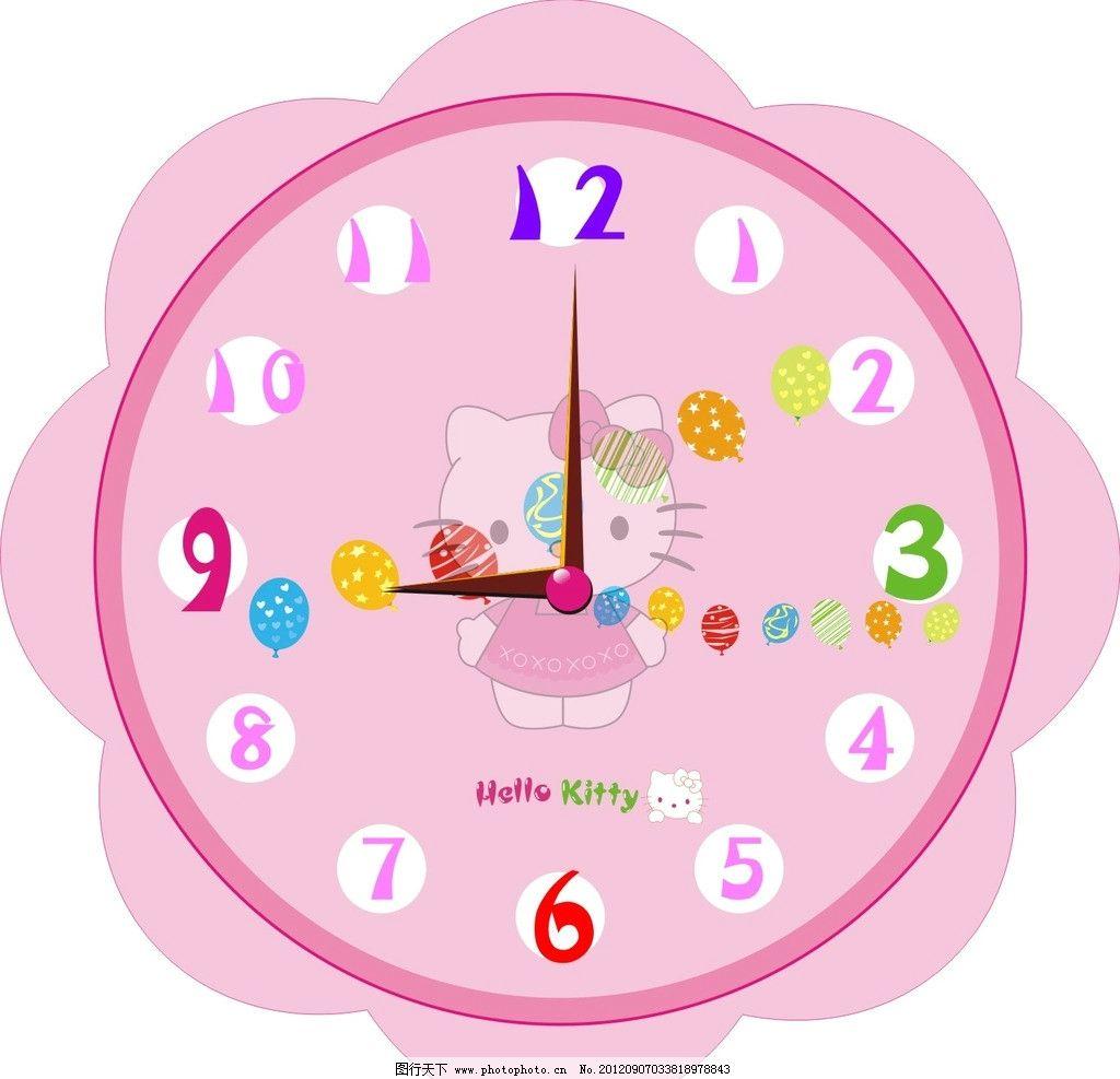 卡通钟 可爱 粉色 卡通 钟表 矢量素材 其他矢量 矢量 cdr