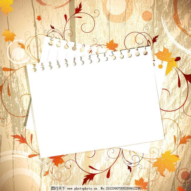 矢量秋天树叶边框背景_花纹花边_矢量图_图行天下图库