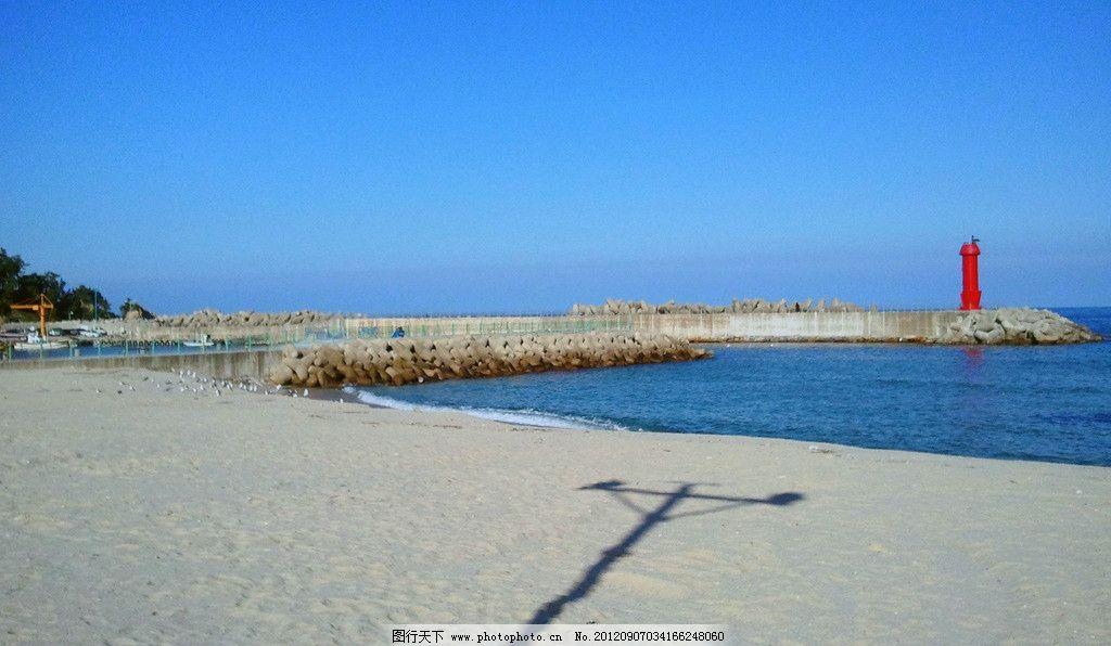 自然风景 大海 倒影 蓝天 海边 韩国 江原道 东海市 摄影图库 旅游