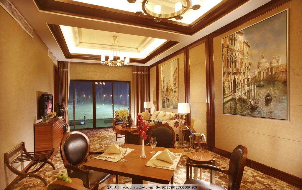 沙发 油画 地毯 吊灯 室内设计 软装设计 灯光设计 室内摄影 建筑园林