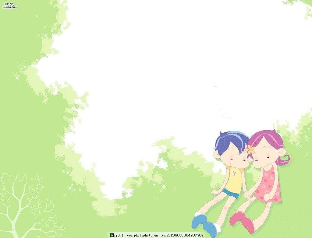卡通 小孩 草地 其他 动漫动画 设计 72dpi jpg