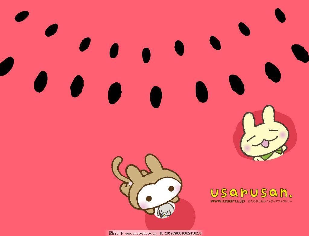 卡通 小兔 小狗 其他 动漫动画 设计 150dpi jpg