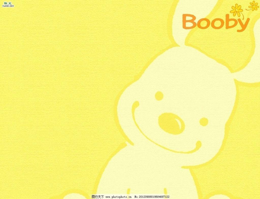 卡通 小狗 黄色 背景 壁纸 其他 动漫动画 设计 72dpi jpg