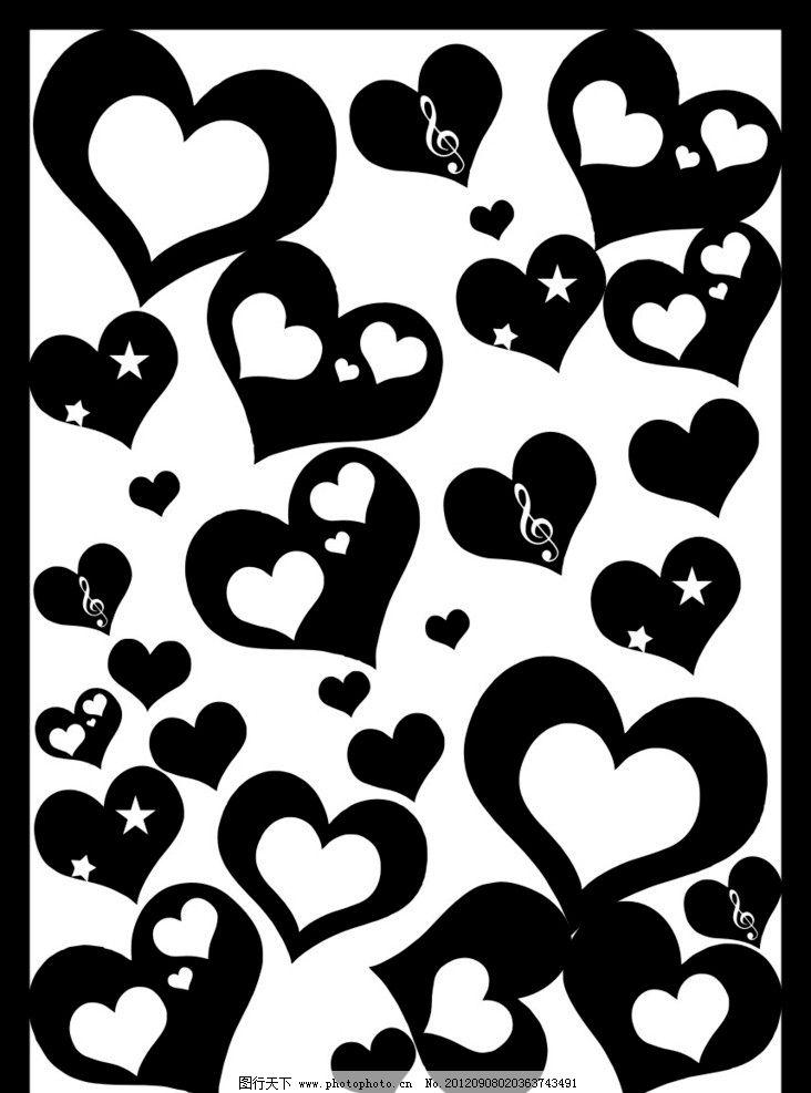 心形雕花图片,时尚 花纹花边 底纹边框 矢量-图行天下
