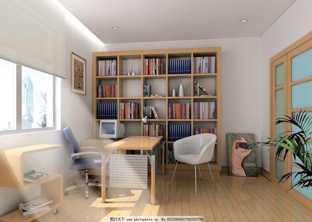 小书房室内效果图 办公桌子 椅子 沙发 书本 装饰画 植物 吊顶 实木图片