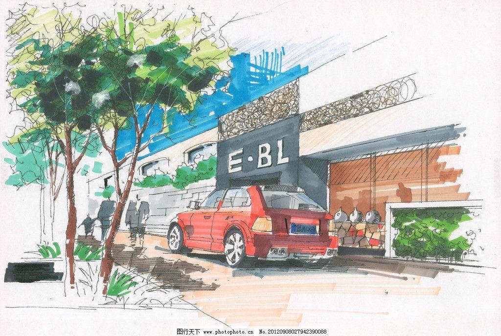 陈红卫作品 庐山特训 特训手绘资料 环境设计 景观设计 设计图库 手绘