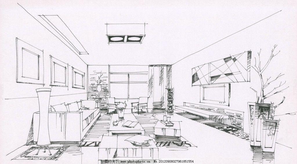 室内 家居 设计 手绘