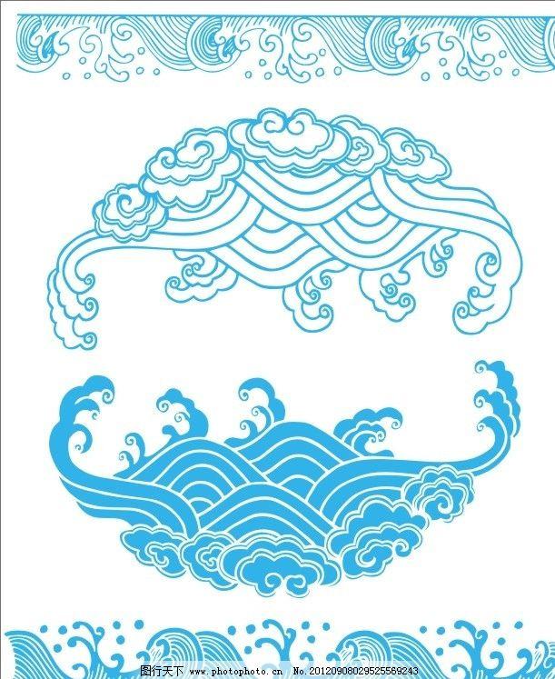 古典水纹 水纹 花纹 底纹 纹样 古代 中国古代 传统 传统纹样 传统