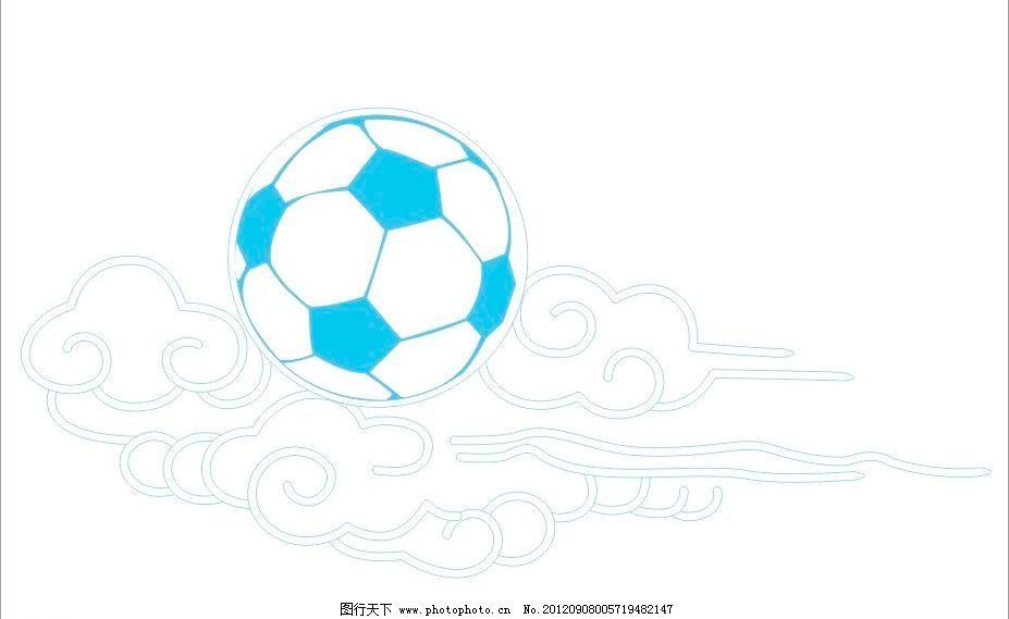 传统图案 传统文化 传统纹样 底纹 底纹背景 底纹边框 古典 云上足球