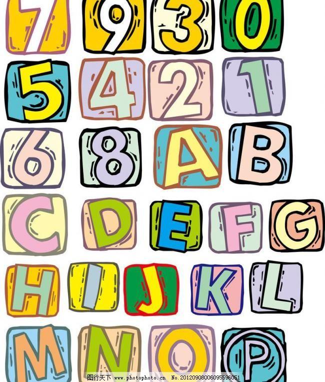 可爱英文字母c素材